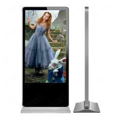 Grosser LED Bildschirm vertikaler LCD des Innenfußboden-Standplatz-Digitalsignage-Spieler-Einkaufszentrum-Fernsehapparat bekanntmachend