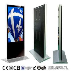 携帯用 Photo Booth LCD デジタル広告性ビデオ LCD ディスプレイ