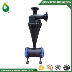L'agriculture de l'eau centrifuge le filtre à sable pour système d'irrigation au goutte à goutte