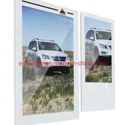 Hottes 32 인치 모니터 텔레비젼을 광고하는 잘 고정된 디지털 Signage LCD