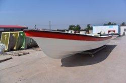Singola barca di banana di pesca del guscio GRP di Grandsea 26FT da vendere