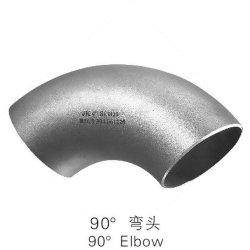 الفولاذ المقاوم للصدأ 304 316 أنبوب ملحوم القوس