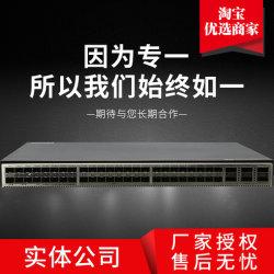Gigabit completo di S6730-H48X6c Huawei 48 100 SFP + porta ottica una memoria di tre strati interruttore della fibra da 100 gigabit