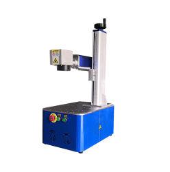 ماكينة تمييز ليزر من الألياف للخرم من الألومنيوم الفضي نحاسي PVC