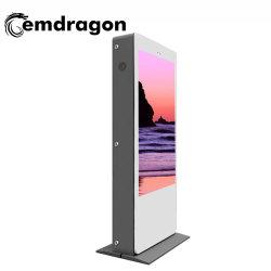 無線LCDの広告スクリーン広告する機械広告のデジタル表記LCD 3Dを広告する屋外充満山を上陸させる65インチのAir-Cooled縦スクリーン
