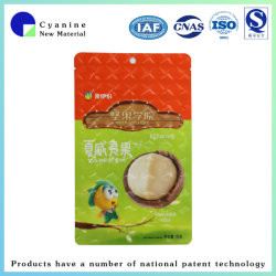 特別な材料の食品包装袋の卸し売りカスタマイズされた包装袋