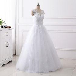 Elegante forma graciosa Luxury vestido de noiva Suite Beca vestido de Noite