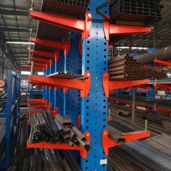 Métallurgie industrielle bras unique étagère cantilever pour stockage en aluminium
