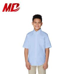 Design uniformes escolares camisa de mangas curtas para as crianças da escola primária