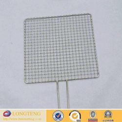 سعر صافي الباربكيو من الفولاذ المقاوم للصدأ (AP-LT-5963)