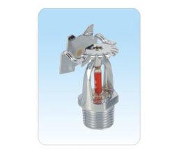 Sprinklers (HM02-80)
