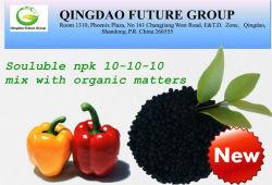 NPK المواد الأسمدة الكيميائية العضوية الحبيبية