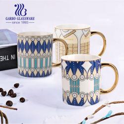 Heiß-Verkauf Porzellan-Kaffee-Tee-Becher-keramischer Becher mit goldenen Griff-Geschenkartikeln