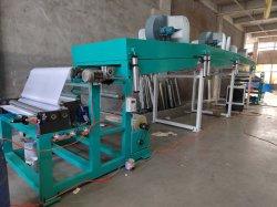 آلة طلاء الشريط اللاصق من BOPP