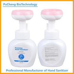 غسيل اليد الفوم المنزلي ذو الملصق الخاص للأطفال الذين لا ينتجرون العدوى الطبيعية سعة 300 مل صابون يدوي سائل