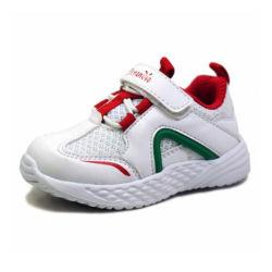 男女兼用MD Outsole PUの甲革はスニーカーの子供の靴をからかう