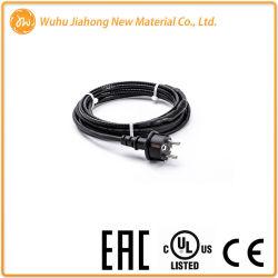 管のフリーズの保護のための予め組み立てられた電気暖房ケーブル