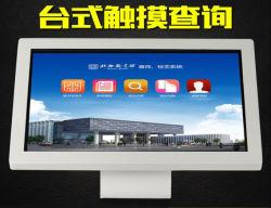 13.3 polegadas publicidade rede Media player de vídeo multimédia digital WiFi HD player Ad Signageled Painel LCD Monitor