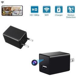 La Chine de gros de la sécurité sans fil HD 1080p mini IP WiFi masqué UE/US Fiche adaptateur caméra secrète du chargeur