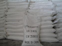 工場価格の良質のペンキの使用のリトポンB301