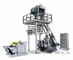 PE عالية السرعة ثلاث طبقات طرد للطبقة ABA ماكينة طرد للطبقة البلاستيكية