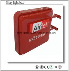 상점 전시 옥외 광고를 위한 회귀 표시 LED 가벼운 상자