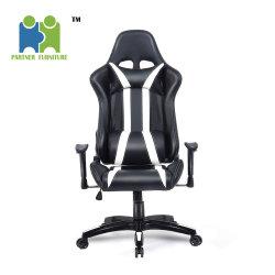 (SIMONA) Spiel-Stuhl, der hoch Büro-Stuhl-Rückseiten-Computer-Schreibtisch-Stuhl PU-ledernen Stuhl läuft