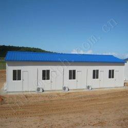 Индивидуальные дома из сборных конструкций с сильным структуры и изолированный панелей для безопасных и комфортных условий жизни