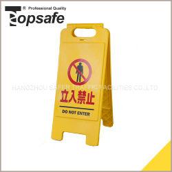 Scheda d'avvertimento di avvertenza del segno del pavimento
