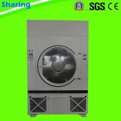증기 전기 가스 건조기 산업과 상업적인 세탁물 장비 전락 건조기
