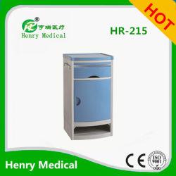 좋은 품질의 ABS 플라스틱 의료 병원 침상 캐비닛/테이블 / 사물함