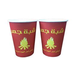 Zoll gedruckte Papierwegwerfpapierprodukte des cup-12oz