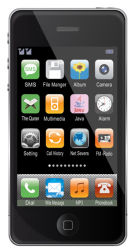Коран для мобильных ПК