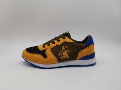 Enfants Les enfants Sneaker garçon les chaussures de cuir de daim +Mesh