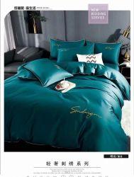 Nouveau mode de la literie Ensemble housse de couette définit le linge de lit en coton doux plat taie drap de lit Set Home Textile