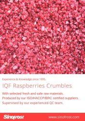 Bayas las bayas de congelado IQF,,fruta congelada,fruta IQF IQF, frambuesas, moras, arándanos rojos IQF IQF,congelado IQF Espino cerval de mar,Bayas,Bqf pulpa de uva