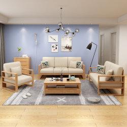 新しい工場現代木製のホーム家具の余暇およびオフィスファブリックソファーのソファのリクライニングチェアの組合せセット