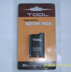 Bateria para a PSP