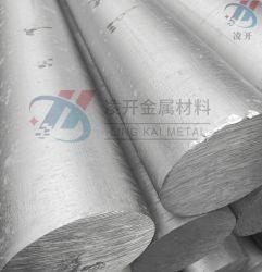 ألومنيوم قضيب/تعدين, معدن وطاقة/ألومنيوم قضيب 2024