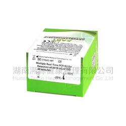 Obtener rápidamente resultados prueba PCR Dispositivo Kit Kit de prueba de ácido nucleico Kit de prueba de PCR en tiempo real