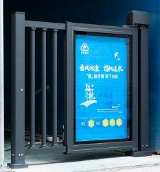 보행자 통로 안티 피치 스마트 광고 자동 스윙 도어 게이트