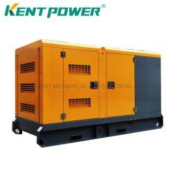 Fiable en électricité 80kVA 100kVA Groupe électrogène diesel de la canopée Perkin-S générant de la marque Set Home Utiliser groupe électrogène avec grand espace faible bruit