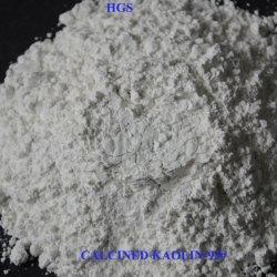 工場供給のペンキのペーパープラスチックゴム製化学薬品によって使用されるカオリン