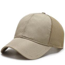 지친 연약한 모자 공장은 적합하던 야구 모자를 캡핑한다