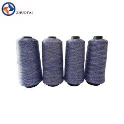 150d Semi terne de l'espace en polyester tissé de fils teints pour l'étiquette