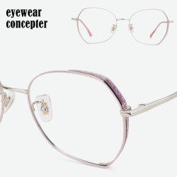 Gafas de moda de metal para las mujeres, dos colores bastidor anteojos ópticos