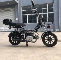 小型モーターバイクガソリンスクーター