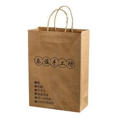 Крафт-бумаги мешок и подарочные коробки Упаковка Тара складывания черный цветной печати