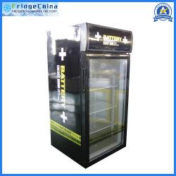 상업적인 술 저장실 냉각기 소형 냉장고