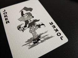Impresos personalizados Cartas de Poker para Black Jack